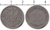 Изображение Монеты Германия 10 пфеннигов 1899 Медно-никель