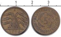 Изображение Монеты Веймарская республика 5 пфеннигов 1924 Медь