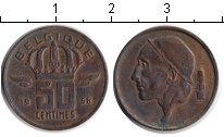 Изображение Монеты Бельгия 50 сантимов 1958 Медь XF