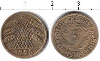 Изображение Монеты Веймарская республика 5 пфеннигов 1925 Медь