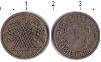 Изображение Монеты Веймарская республика 5 пфеннигов 1936  XF