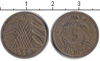 Изображение Монеты Веймарская республика 5 пфеннигов 1925  XF