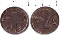 Изображение Монеты Швейцария 2 рапп 1970  XF