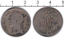 Изображение Монеты Бельгийское Конго 50 сентим 1924  VF