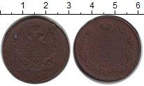 Изображение Монеты 1801 – 1825 Александр I 2 копейки 0 Медь VF