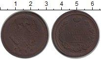 Изображение Монеты 1801 – 1825 Александр I 2 копейки 1818 Медь VF НМ ЕМ