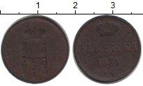 Изображение Монеты Россия 1825 – 1855 Николай I 1 копейка 1854 Медь VF