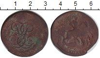 Изображение Монеты 1741 – 1761 Елизавета Петровна 2 копейки 1751 Медь VF