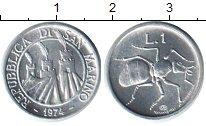 Изображение Мелочь Сан-Марино 1 лира 1974 Алюминий UNC- Муравей