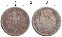 Изображение Монеты Ватикан 10 байочи 1868 Серебро XF Пий IX