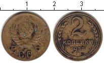 Изображение Монеты Ливан 2 копейки 1938  XF