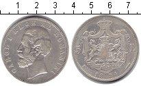 Изображение Монеты Румыния 5 лей 1884 Серебро VF