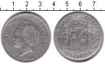 Изображение Монеты Испания 5 песет 1892 Серебро XF Альфонсо XIII