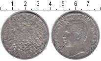 Изображение Монеты Бавария 5 марок 1898 Серебро VF