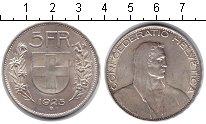 Изображение Монеты Швейцария 5 франков 1923 Серебро XF