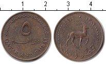 Изображение Монеты Катар 5 дирхем 1966 Медь XF