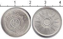 Изображение Монеты Ирак 25 филс 1959 Серебро XF &n