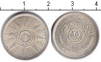 Изображение Монеты Ирак 25 филс 0 Серебро XF