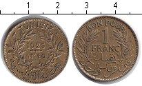 Изображение Монеты Тунис 1 франк 1926  XF
