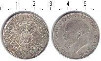 Изображение Монеты Бавария 2 марки 1914 Серебро XF Людвиг III