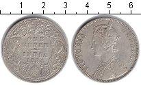 Изображение Монеты Индия 1 рупия 1881 Серебро XF