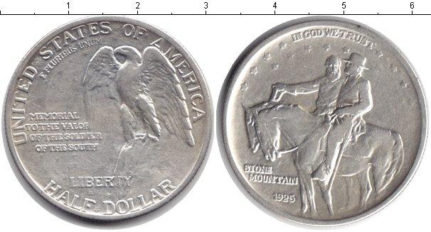 Купить серебряную монету америки недорого 1/2 доллара 1925 г.