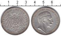 Изображение Монеты Германия Пруссия 3 марки 1909 Серебро XF