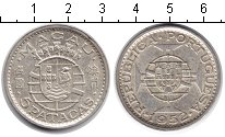 Изображение Монеты Макао 5 патак 1952 Серебро XF Колония Португалии.