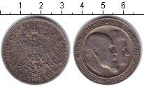 Изображение Монеты Вюртемберг 3 марки 1911 Серебро VF