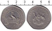 Изображение Монеты Уганда 5 шиллингов 1972 Медно-никель XF Журавль