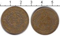 Изображение Монеты Тунис 2 франка 1943  XF