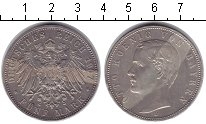 Изображение Монеты Бавария 5 марок 1907 Серебро XF Отто