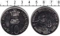 Изображение Монеты Индия 10 рупий 1975 Медно-никель XF