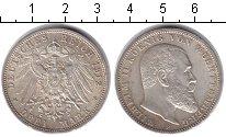 Изображение Монеты Вюртемберг 3 марки 1912 Серебро XF Вильгельм II