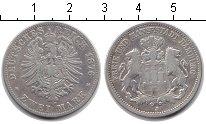 Изображение Монеты Гамбург 2 марки 1876 Серебро XF
