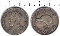 Изображение Монеты Новая Зеландия 1 флорин 1933 Серебро XF