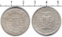 Изображение Монеты Сан-Томе и Принсипи 5 эскудо 1939 Серебро XF