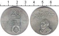 Изображение Монеты ГДР 20 марок 1981 Серебро XF