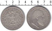 Изображение Монеты Вюртемберг 5 марок 1895 Серебро XF Вильгельм II