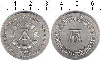 Изображение Монеты ГДР 10 марок 1971 Серебро XF