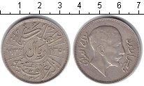 Изображение Монеты Ирак 1 риал 1932 Серебро XF