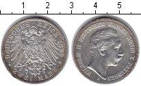 Изображение Монеты Пруссия 2 марки 1899 Серебро XF