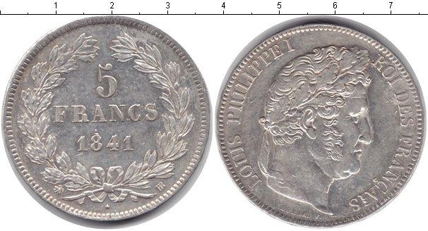 Купить монеты из серебра недорого хочу найти клад