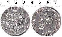 Изображение Монеты Румыния 5 лей 1880 Серебро XF Карол I