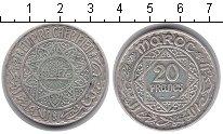 Изображение Монеты Марокко 20 франков 1347 Серебро XF