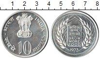 Изображение Монеты Индия 10 рупий 1973 Серебро AUNC ФАО