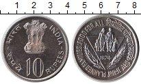 Изображение Монеты Индия 10 рупий 1974 Медно-никель AUNC ФАО