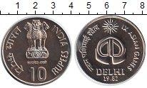Изображение Монеты Индия 10 рупий 1982 Медно-никель AUNC IX Азиатские игры