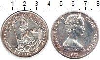 Изображение Монеты Острова Кука 2 доллара 1973 Серебро Proof- 20-летие коронации Е