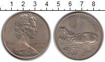 Изображение Монеты Гамбия 8 шиллингов 1970 Медно-никель XF Бегемот.